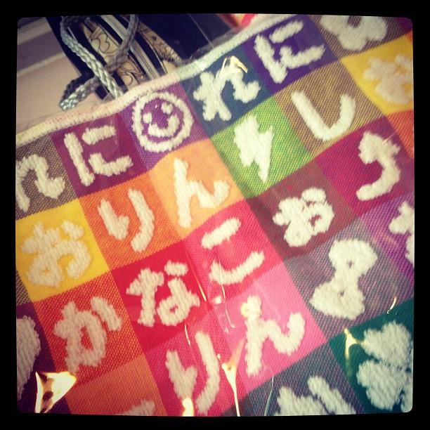 m2012_10_05_a_toyomix2