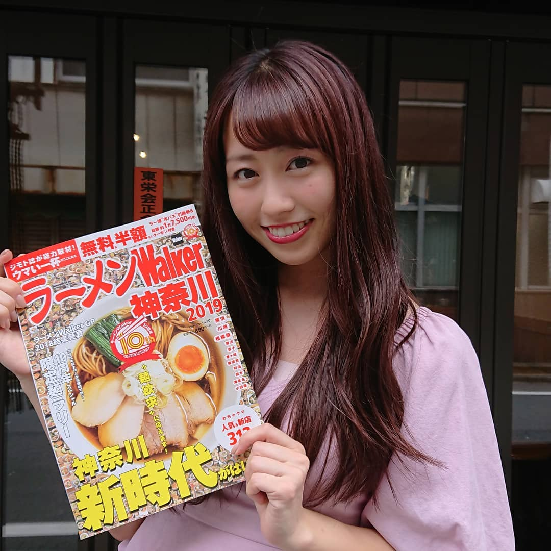 ラーメンWalker神奈川2020 ラーメンウォーカームック