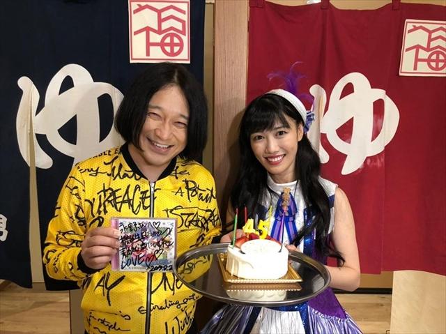 m2019_09_02_takagireni_official03_R