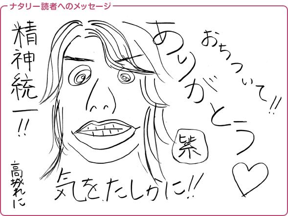 m2012_09_28_a_299_2