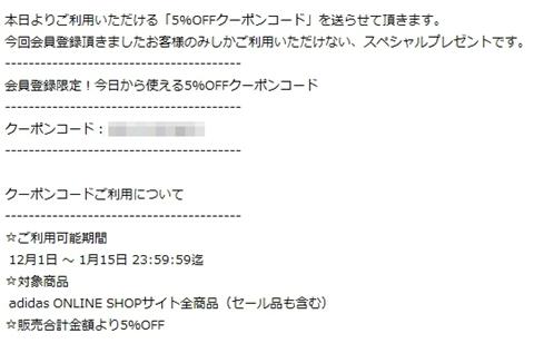 m2012_12_29_c_001b