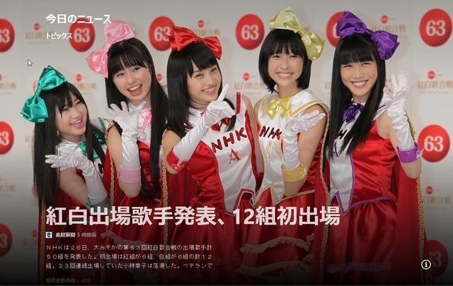 m2012_11_26_a_news_topi