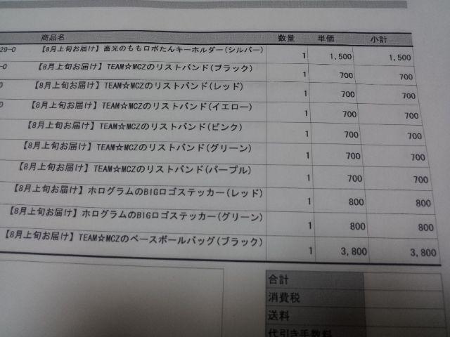 m2012_07_28_a_302_3