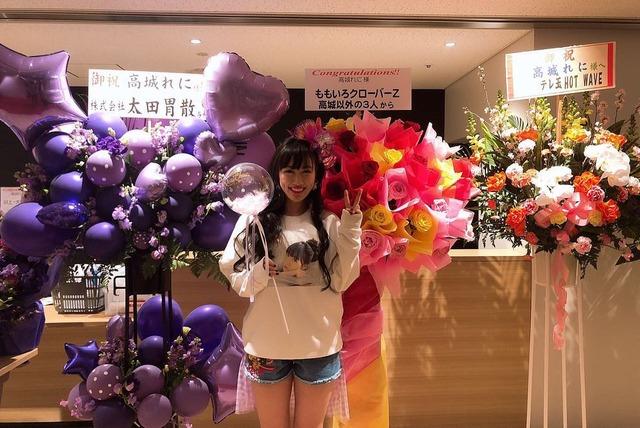m2019_03_09_takagireni_official06