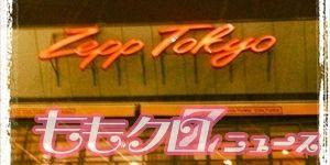 m2014_02_27_f_aizawanishiki01_300_150