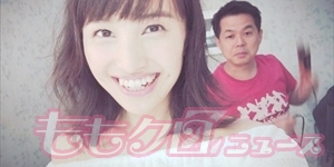 m2016_06_01_a_kanako01_300_150