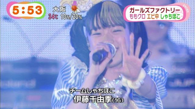m2014_08_20_b_0011