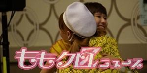 m2015_07_02_a_shimasuke102601_300_150