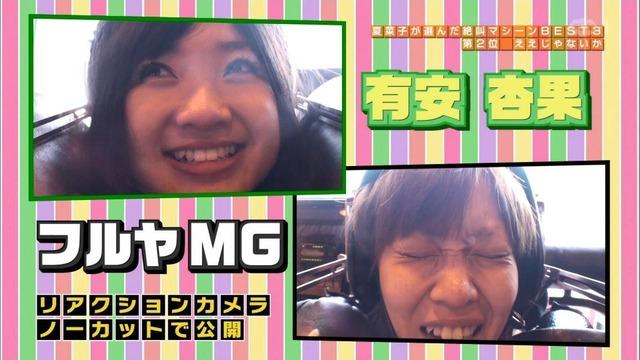 m2013_11_09_b_0077