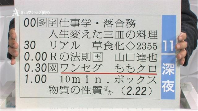 m2012_12_1_d_241_1