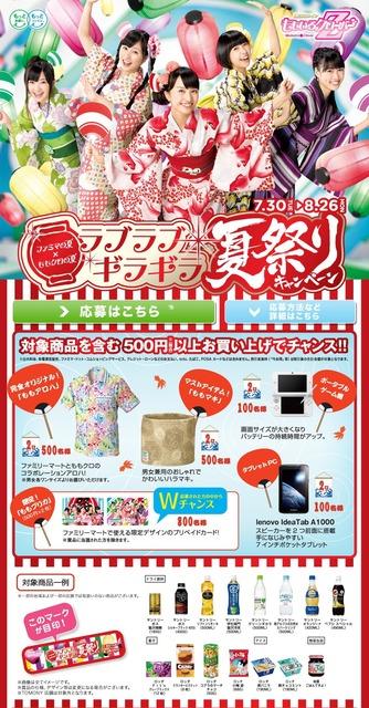 picture_naga_00037_1