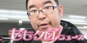 【ももクロ】チケット販売開始!『2/12(金)川上アキラのオールナイトニッポンR(アール)』