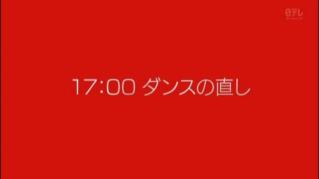 m2013_11_11_b_0183