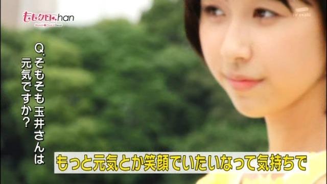 m2013_08_20_c_029