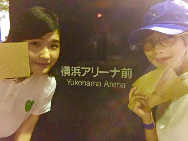 m2016_07_03_a_itosairi01