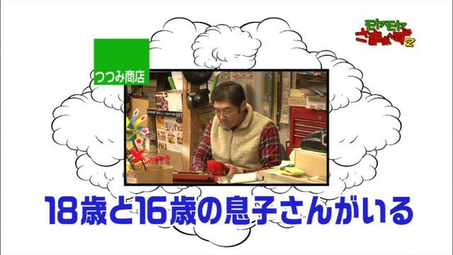 m2014_01_12_d_0017