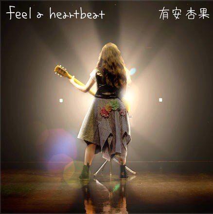 feelaheartbeat
