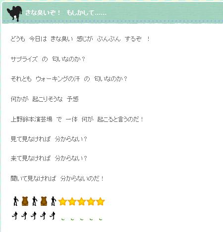 m2012_08_29_b_shinpei