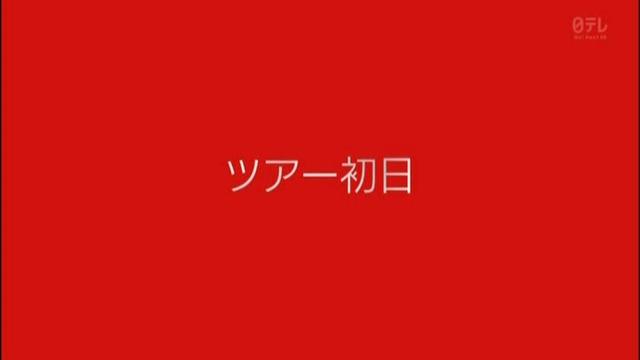 m2013_11_11_b_0240