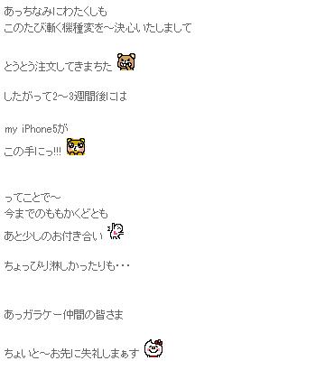 m2012_10_24_e_709_1