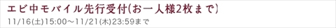 m2013_11_11_a_176_1