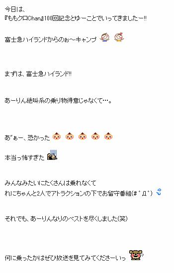 m2012_09_09_a_783_1