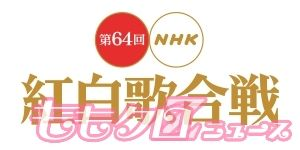 kohaku34_2013_logo2_300_150