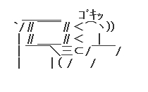 m2013_12_12_b_129_1