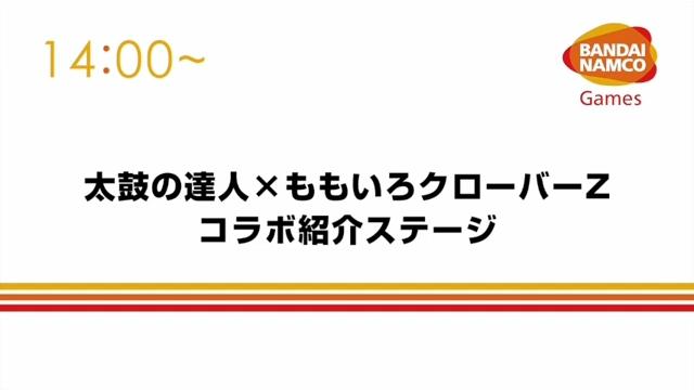 m2013_09_20_c_001