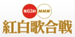 kouhaku_logo_63