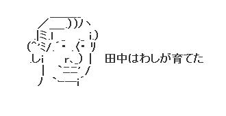 m2013_11_03_b_811_1