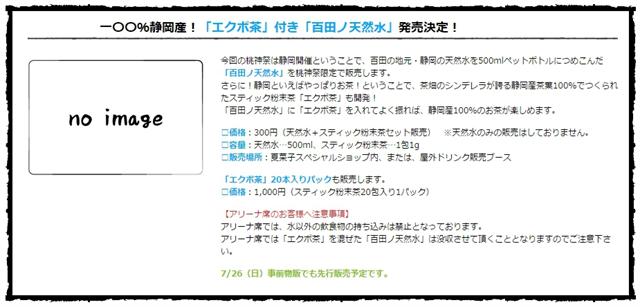 m2015_07_09_b_0001