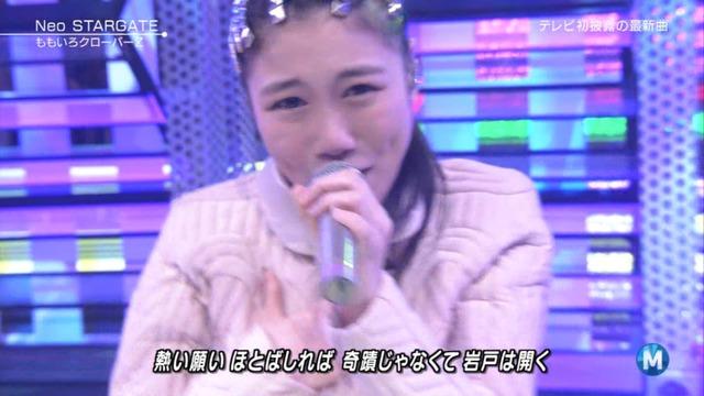 m2013_03_29_b_091