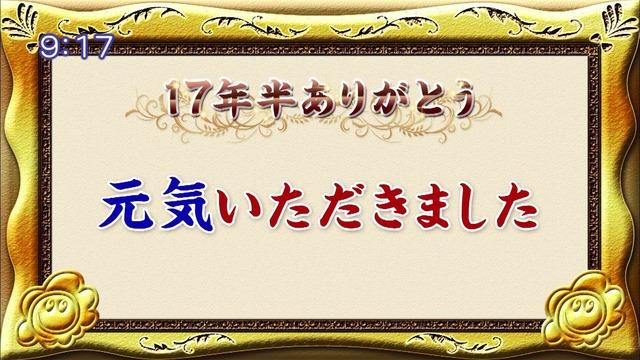 m2014_03_28_b_0001