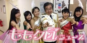 m2014_08_26_a_MPD_yokushi01_300_150