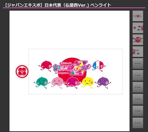 m2012_06_22_c_yubi2
