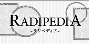 radipedia_logo_300_150