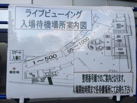 m2012_12_24_c_fuku1