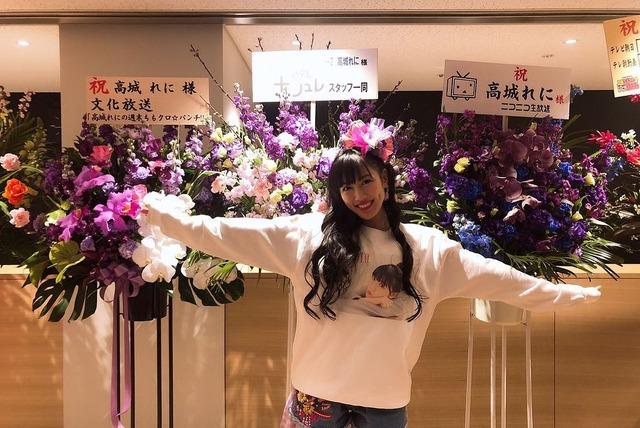 m2019_03_09_takagireni_official05