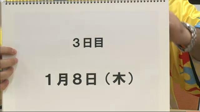 m2014_11_01_a_0031
