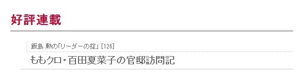 m2014_06_06_g_0001