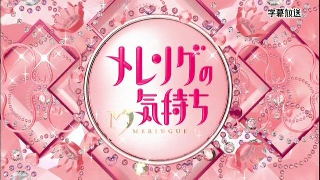 m2013_09_29_a_001