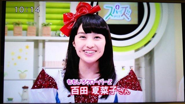 m2014_06_28_d_ate_hoko02