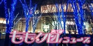 m2014_12_25_g_saki_hatsumi03_300_150