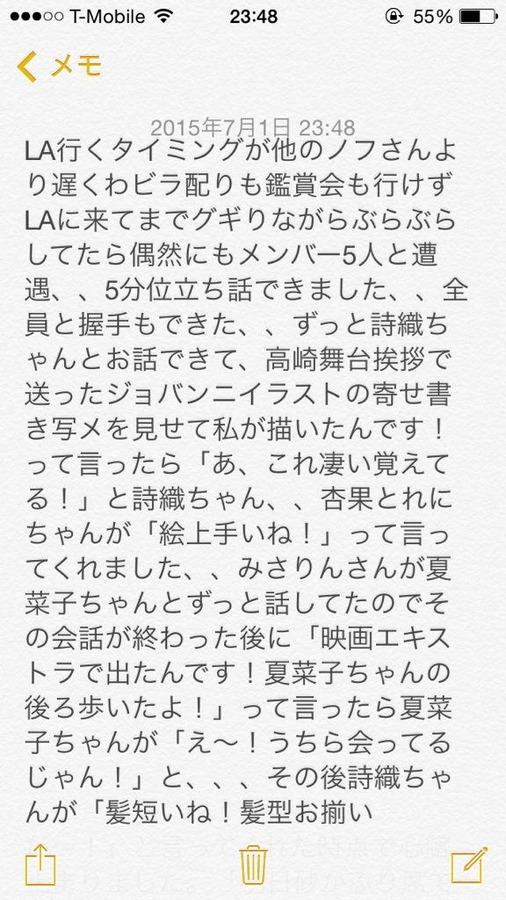 M2015_07_02_A_Reeen_shio01