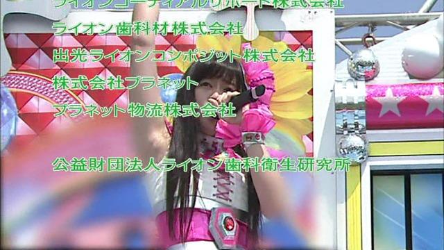m2014_09_12_f_0011