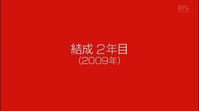 m2013_11_11_b_0108