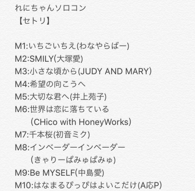 m2016_03_09_a_uyosi_wakarimo01