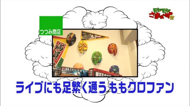 m2014_01_12_d_0016