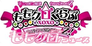 vl2015_xoxo_logo_300_150
